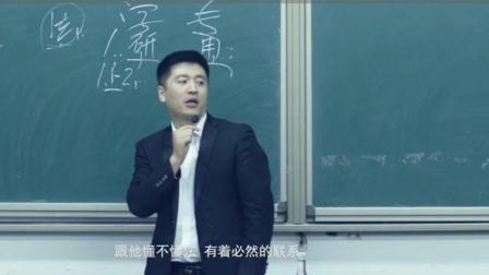 考研段子手张雪峰老师: 男同胞不受这条法律保护, 出门自己小心一点!