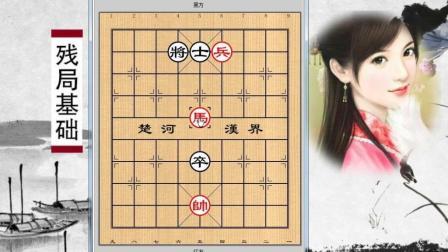 象棋大师许银川王天一等看到这个盘面后 稍加思索便勇敢下兵