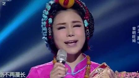 索朗旺姆献唱《天路》堪称高原天籁之声, 网友: 比韩红唱得还好听