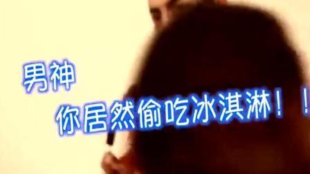 吴亦凡广告拍摄花絮 偷吃道具冰淇淋 真像个小孩子!