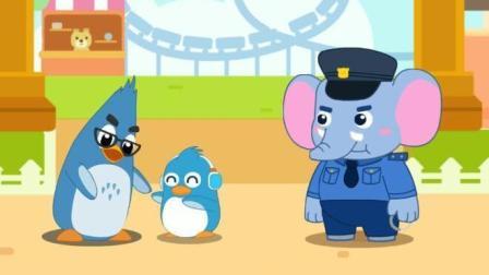宝宝巴士: 儿童日常安全教育, 迷路的企鹅宝宝与安全行车!