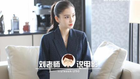 杨颖回应接受演技质疑, 那我就有啥说啥了