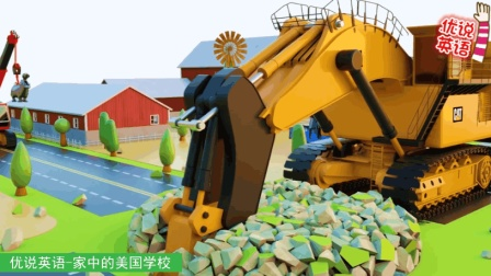 怪兽挖掘机与卡车起重机罐车钻地机建造喷泉 家中的美国学校