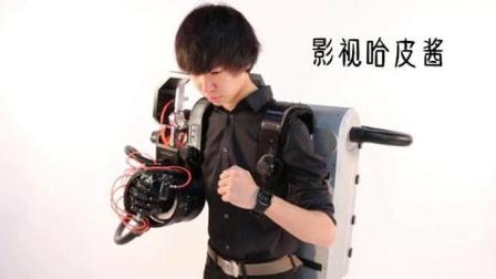 太震撼! 11岁小男孩捡到一个破烂机器人, 没想到却以一敌二!