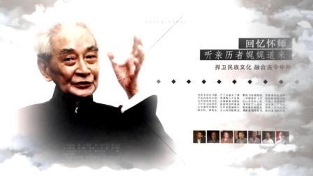 千江有水千江月 第八十八集 马宏达: 早年传奇故事