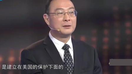 金灿荣: 世界上有三个强国! 其中就有一个是中国