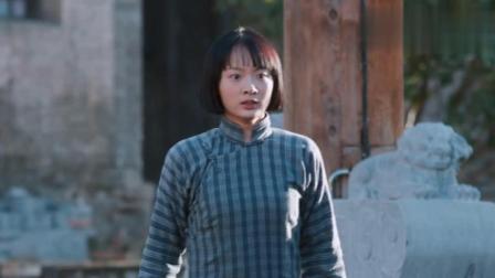 白鹿原: 岳维山要抓的联络员是白灵, 幸亏孝文及时出手相救
