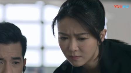 蚀日风暴36大结局 简文珊发现聂仁龙跟高桌会有关系。