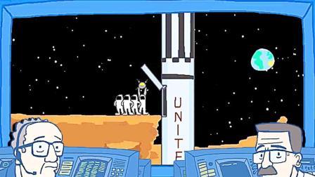 模拟火箭发射中心 爆笑宇航员原地爆炸?!