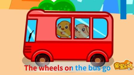 亲宝儿歌 Wheels on the bus 热门经典英文儿歌大全