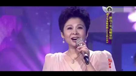 我天, 厉害了董文华, 50多岁了还敢这么唱, 不愧是闫肃老师的学生