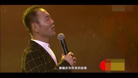 重阳节祁隆为母献唱一首催泪歌曲, 撕心裂肺, 感动现场万千儿女!