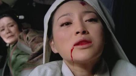 新《水浒传》武松在大郎灵前怒杀潘金莲
