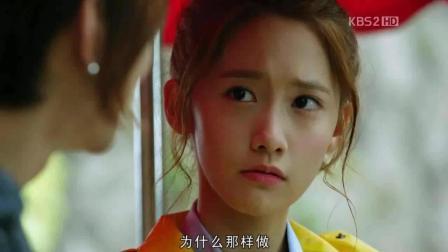 徐俊对小姐姐说: 所以, 我们到此为止, 然后重新开始吧