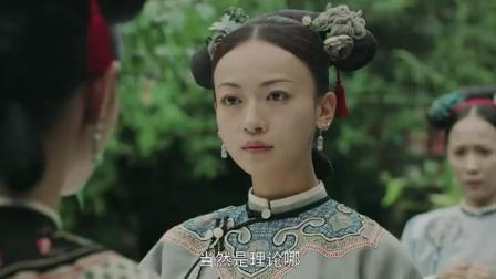 延禧攻略 贵妃与嘉嫔在荔枝宴上竟公然勾结做此卑鄙事