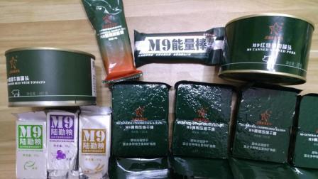 试吃国产M9系列民用口粮, 红烧猪肉罐头卖的比牛肉贵?