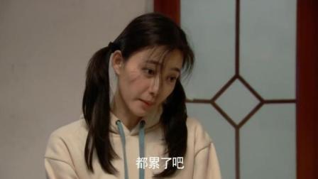 北京青年: 何西为了任知了竟然推倒了何北, 兄弟们却打起架来