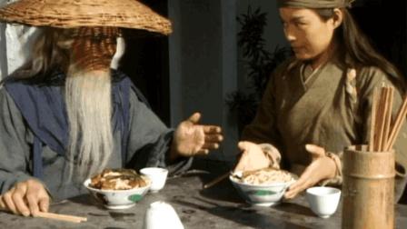 乔峰吃的这碗牛肉面, 看起来真香!