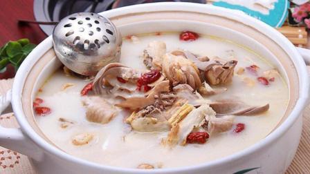 大厨教你煲秋冬的暖胃汤品, 胡椒猪肚汤, 简单营养鲜香入味好喝!