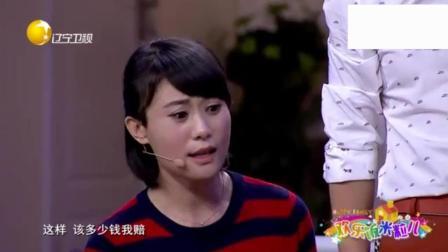孙涛、邵峰小品《到底啥样人》, 笑掉大牙啦!
