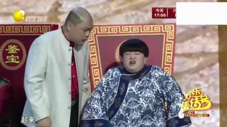 程野小品《疯狂鉴宝团》, 不愧是赵本山的徒弟