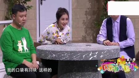 郭冬临, 赵博, 张瑞雪爆笑小品《特殊劝导》, 全场都乐坏了!