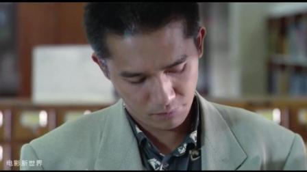 辣手神探: 梁朝伟做卧底, 以杀手身份惊艳出场
