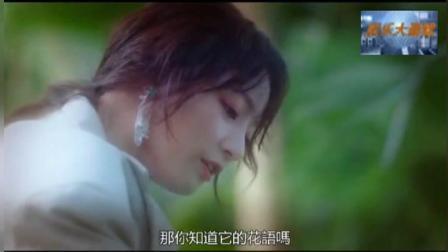 韩剧马成的喜悦全集第14集新的机会来了