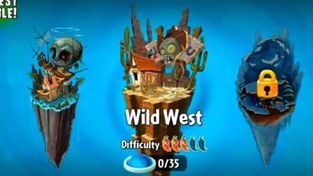 小鸢解说 植物大战僵尸2国际版18新世界狂野西部, 牛仔僵尸头