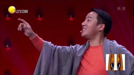 水星神演绎的小品让蔡明和巩汉林笑岔气, 观众全