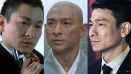 刘德华四部获得影帝的电影, 三个金像影帝、两个金马影帝