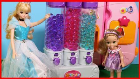 水舞珠珠水晶宝宝过家家玩具与丽佳娃娃故事