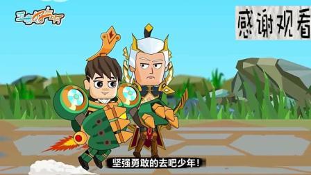 王者荣耀搞笑动画: 腹黑射手谋杀事件, 真相到底是什么?