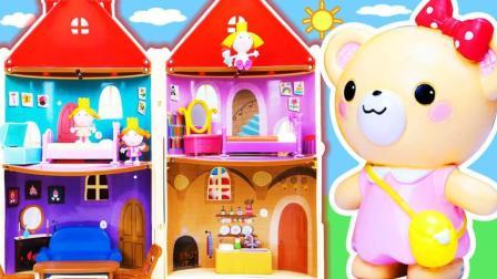 班班和莉莉的小王国城堡套装玩具