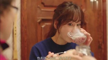 一起吃饭吧: 现制草莓酱外加牛奶, 真好喝啊, 减肥的女主又有美食品尝了