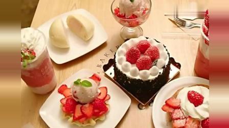 一起用餐吧: 草莓奶昔, 草莓冰淇淋! 果然是韩国女吃货们的最爱
