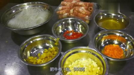 厨师长教你做酸汤肥牛, 汤色金黄, 酸辣开胃, 保证你连汤都能喝光