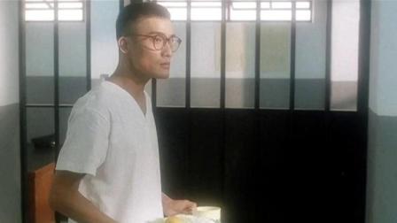 小伙第一次入狱,领个牢饭都被欺负,没想到牢里还有这种老赖