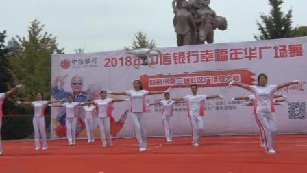 荆州求索桥梦之队在2018年荆州第二届社区广场舞大赛上完美演绎梦十三之舞之韵
