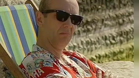 憨豆先生去海滩换泳衣