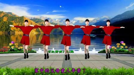 河北青青广场舞《人这辈子图个啥》唱出了人们心里话, 伤感优美, 32步简单好学