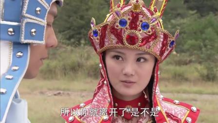代战公主想拉拢薛平贵, 结果薛平贵恼羞成怒, 劝代战收兵