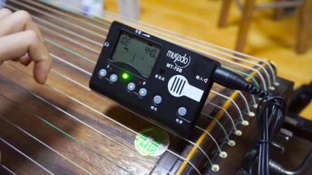 古筝调音器 妙事多MT7080100B