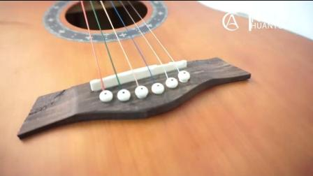 吉他彩色琴弦