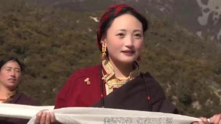 一首歌好像到了西藏-泽仁央金 - 我从雪山来
