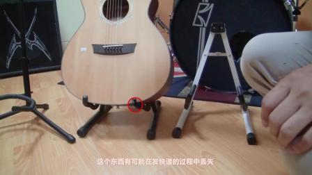 吉他架 A架立式架安装教程