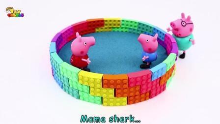 小猪佩奇动画片第5集