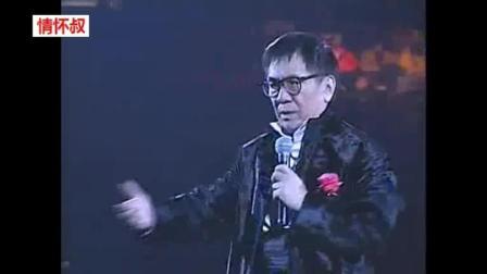 黄霑说感谢爸爸带他去香港, 如果留在广州《旧梦不须记》这些歌我们也许听不到
