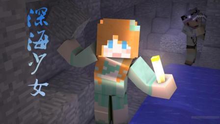 【大橙子x五歌】矿洞里的神秘宝箱  1.13深海少女水下生存#2