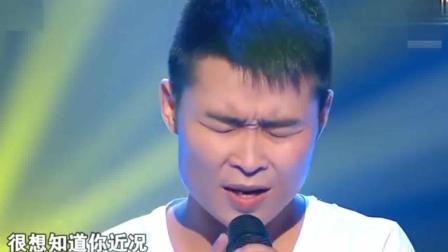 中国好声音: 货车司机一首张惠妹的歌, 唱出了无尽忧伤, 撕心裂肺的痛, 太凄凉
